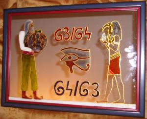 Horusov zarez (Rad Svetlane Aleksić Grozdanović)