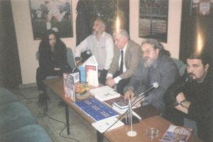 nis-sajam-knjiga-cair-2006-2