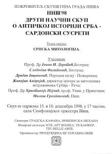 II NAUCNI SKUP 1998