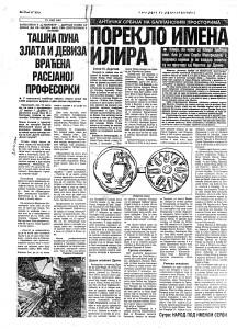 POLITIKA EKSPRES 01