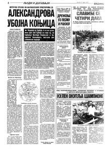 POLITIKA EKSPRES 03