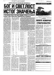 POLITIKA EKSPRES 05