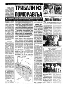 POLITIKA EKSPRES 11
